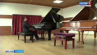 Китайская «Берёзка» выступила с концертом в Тамбове