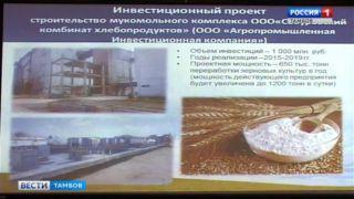 На VII Агротехнологической конференции обсудили перспективы развития АПК