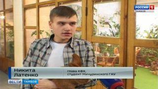 Начинающие фермеры хотят выращивать клубнику и разводить кроликов