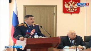 Александр Полшаков: в расследовании коррупционных преступлений надо наращивать усилия