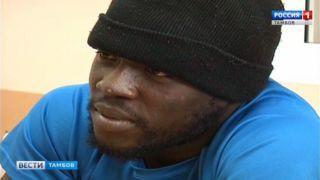 Долгое эхо ЧМ по футболу: что делал в Тамбовской области нигерийский болельщик