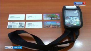 Проезд в общественном транспорте возможно подорожает до 20-ти рублей