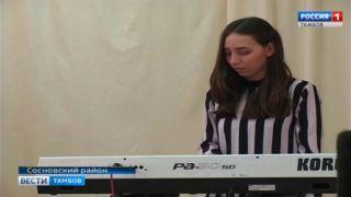 «ВИА Тeacher»: поющие учителя гремят на всю округу