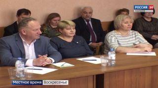 Члены «Единой России» обсуждают, как сделать образование доступнее