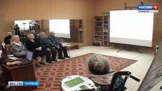 Ветеранам войны и труда подарили глюкометры