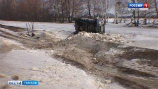 Погода или невнимательность: дознаватели выясняют причины ДТП на трассе «Тамбов-Шацк»