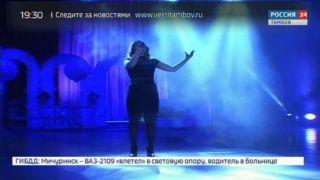 Праздничный концерт в Учебном театре ТГУ