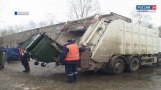 Платить за отходы по факту: в Черноземье запускают эксперимент
