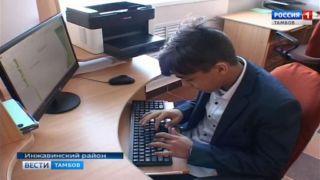 Прокуроры подарили воспитанникам Караульского центра новый компьютерный класс