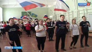 В Тамбов пришла «Крымская весна»
