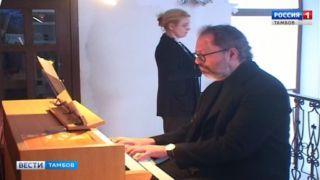 Энрико Прести дал единственный концерт в Тамбове