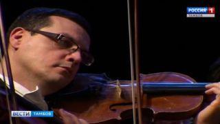 Зрители первого концерта Рахманиновского фестиваля: «Мы пришли, чтобы посмотреть на руки Луганского»