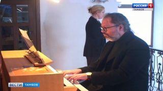 Музыкант с научной степенью, который приехал в Тамбов за мечтой