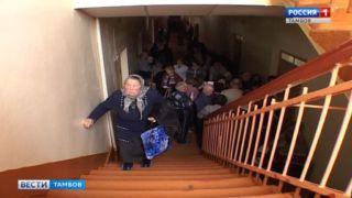 556 посещений за несколько часов: «Забота» в Первом Пересыпкино
