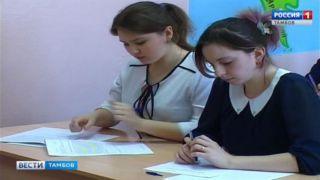 Иностранный язык и история: старшеклассники пишут Всероссийские проверочные работы
