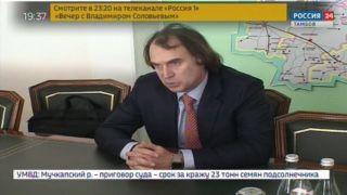 Сергей Лисовский: «Тамбовская область играет заметную роль в развитии программы импортозамещения»