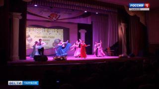 Вишенка на удачу: в Уварове стартовал региональный конкурс «Учитель года»