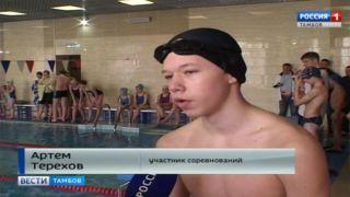 От скорости вода кипела: областные соревнования по плаванию среди спортшкол