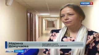 Александр Никитин поддержал просьбу тамбовчан о строительстве социокультурного центра и обустройстве зоны отдыха