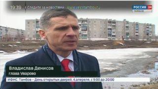 Уваровский проект по благоустройству «вишнёвых» берегов претендует на федеральный грант