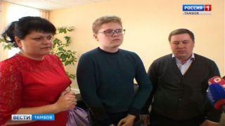 Родители пострадавшего в ДТП Кирилла Кузнецова поблагодарили губернатора за помощь и поддержку
