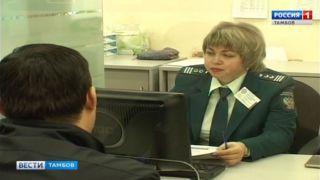 Налоговые инспекции сегодня работают до последнего клиента