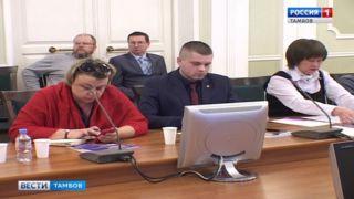 Общественная палата: необходим тщательный выбор НКО для оказания социальных услуг населению
