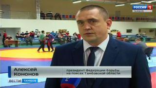В Тамбове разыграли путёвки на первенство России по борьбе на поясах