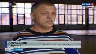 Контрольное взвешивание: Тамбов готовится принять Всероссийский турнир по дзюдо