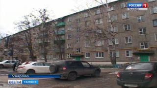 В Уварове молодых специалистов готовы обеспечить служебным жильём