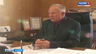 Скончался Почетный гражданин Тамбовской области Анатолий Чуканов