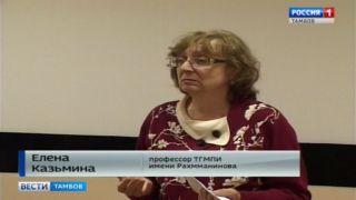 В Клубе любителей духовного кино провели вечер памяти Александра Вертинского