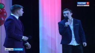 Тамбовский молодежный театр встречает студенческую весну