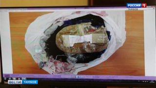 Что не день, то улов: тамбовские полицейские задержали еще одного торговца гадостью