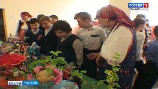 Фестиваль интернациональных праздников в Тамбове начали с русской обрядовой выставки