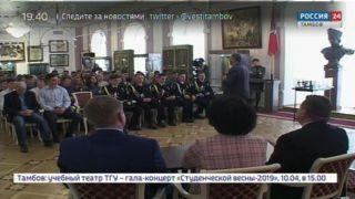 В МВЦ вспомнили 503 подвига тамбовских солдат, защищавших Крым 75 лет назад