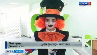 В рамках «Театральной весны» 8 детских коллективов покажут 14 спектаклей