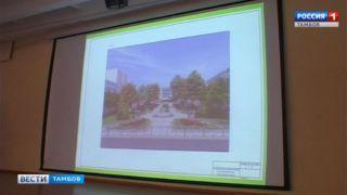 Тамбовчанам рассказали о том, какой может стать «Комфортная городская среда» в 2020-ом