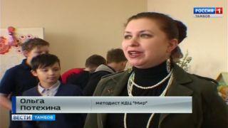 О русских обрядовых традициях можно узнать на выставке в «Мире»