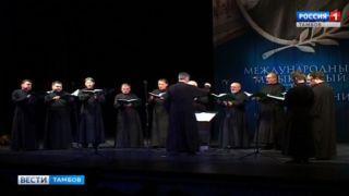 Хор Ново-Иерусалимского монастыря стал участником Рахманиновского фестиваля