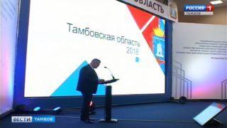 Александр Поляков и Виктор Путинцев поделились впечатлениями после ежегодного отчета губернатора
