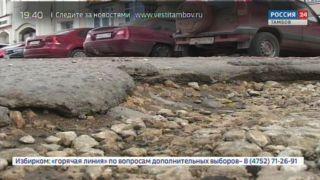 Активисты ОНФ рекомендуют привести в порядок ТОП «Карты убитых дорог»