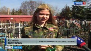 В Тамбове приводят в порядок воинские захоронения