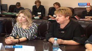 В Тамбове завершили региональный этап конкурса «Учитель года России-2019
