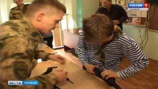 Бойцы Росгвардии стали участниками военно-спортивных соревнований для школьников «Зарница»