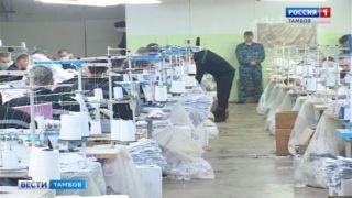 Сделано в колонии строго режима. Тамбовские осужденные шьют одежду для малышей