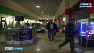 Из торгового центра на севере Тамбова эвакуировали людей
