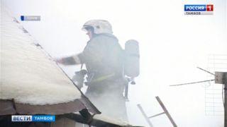 В Тамбове может появиться памятник погибшим пожарным