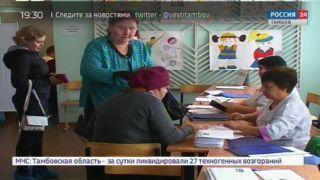 Жителей Моршанского района бесплатно привезли к автопоезду «Забота»