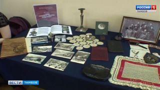 В Тамбове стартовала IX Всероссийская краеведческая конференция